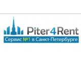Логотип Piter4rent, ООО Алеф+