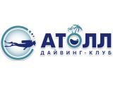 Логотип Дайвинг-клуб Атолл