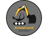 Логотип АктивСтрой, ООО