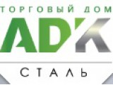 Логотип ADK-сталь