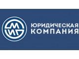 Логотип Общество с Ограниченной Ответственностью «МиГ» Юридическая Фирма»