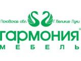 Логотип Кухни гармония