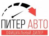 Логотип Автосалон Питер Авто