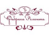 Логотип Фабрика Ремонта