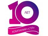 """Логотип """"Современные Технологические Линии"""""""