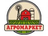 Логотип Агромаркет, ООО