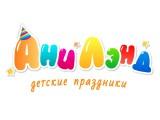 Логотип Анилэнд, ООО