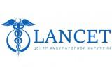 Логотип Ланцет, ООО