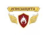 Логотип Огнезащита, ООО