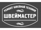 Логотип Швеймастер