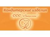Логотип Лакомка, ООО