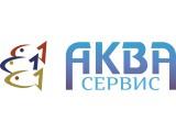 Логотип АКВА-сервис