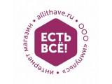 Логотип Импульс, ООО