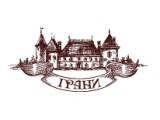 """Логотип ООО ТД """"Грани"""""""