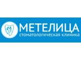 Логотип Стоматология Метелица