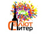 Логотип ПитерСалют, ООО