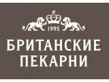 Логотип Британские Пекарни