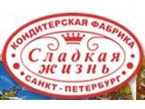 Логотип Кондитерская Фабрика Сладкая Жизнь, ООО