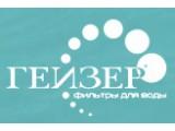 """Логотип Интернет-магазин """"Гейзер"""""""