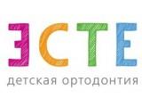 Логотип Эсте Детская стоматология и ортодонтия