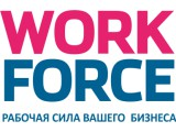 Логотип WorkForce