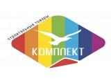Логотип Комплект, ООО