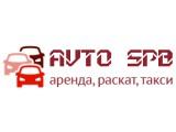 """Логотип """"Avto-SPB"""" аренда авто в СПБ"""