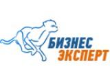 """Логотип Компания """"Бизнес-Эксперт"""""""