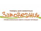 Логотип Заповедник, интернет-магазин товаров для животных