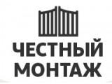 Логотип Честный монтаж