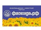 Логотип Фазенда рф - информационный загородный портал