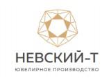 Логотип Невский-Т